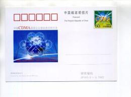JP 103 (1-1) 2002 - The Launch Of China CDMA State Public Mobile Communication Network (Motiv: Telekommunikation) - 1949 - ... Volksrepublik