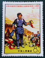 TRAVAUX DE PROPAGANDE 1972 - NEUF ** - YT 1852 - MI 1105 - DENTELE 11 - 1949 - ... People's Republic