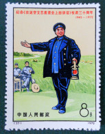 REPRESENTATION DE LA LANTERNE ROUGE 1972 - NEUF ** - YT 1853 - MI 1106 - DENTELE 11 - Unused Stamps