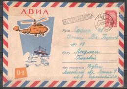 55-096 // USSR  -  LETTER From DUBNA (Moskovskaja Oblast)  Sent To SOFIA 1962. - 1960-69