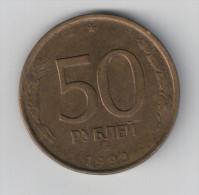 Russia 50 Rub. 1993  SPMD - Russie