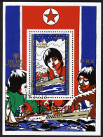 Nord KOREA 1979 - Junge Mit Passagierschiff / Jahr Des Kindes - Block 66 - Schiffe