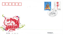 (888) China FDC Cover - 1988 (Dragon) - 1949 - ... Volksrepubliek
