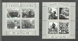 Grèce Blocs N°2 Et 3 Neufs** Cote 7 Euros - Blocks & Kleinbögen