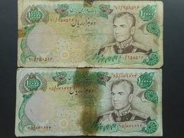 Iran 10,000 Rials 1974 (Lot Of 2 Banknotes) - Iran
