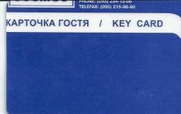 HOTEL COSMOS MOSCOW RUSSIA   Llave Clef Key Keycard Karte - Hotel Labels
