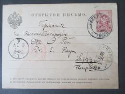Rußland 1884 Ganzsache Mit 4 Stempel. Roter Stempel! Nach Leipzig! Schöne Karte - 1857-1916 Imperium