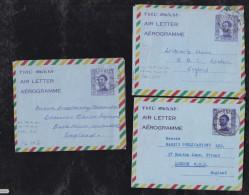 Ethiopia 1964 3 Aerogram Air Letter Stationery 30c Haile Selassie Watermark Y+S+U - Ethiopie