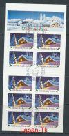 FRANKREICH  Mi.Nr. 3672 Weihnachten Und Neujahr - Markenheft-  Used - Markenheftchen