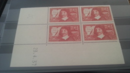 LOT 269539 TIMBRE DE FRANCE NEUF** LUXE