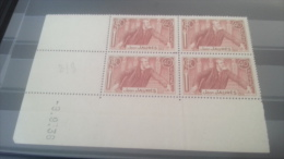 LOT 269540 TIMBRE DE FRANCE NEUF** LUXE