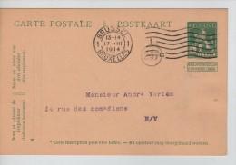 Entier CP 5 C Lion C.méc.Bruxelles En 1914 + Au Verso Repiquage Attout-Soenens 20 Av.Rogier BXL PR2248 - Stamped Stationery