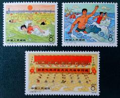 10 ANNIVERSAIR  DU BAIN DE MAO TSE-TOUNG DANS LE YANG TSE KIANG1976 - NEUFS ** - YT 2029/31 - MI 1288/90 - DENT. 11 1/2 - 1949 - ... People's Republic
