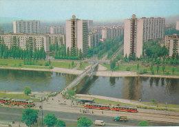 Stationery Postcard Ganzsache Beleg Soviet Mint 1980 - Kiev Rusanovy Suburb - Ukraine