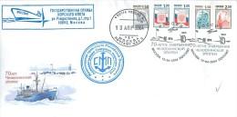 RUSSIA 2004 70 ANNIVERSARY Rescue Chelyuskinites - Polar Flights