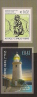 2011 Zypern  LIGHTHOUSE & REFUGEE FUND Booklet Stamp Mi. 1243  - 13**MNH (SELF ADHESIVE STAMPS) - Unused Stamps