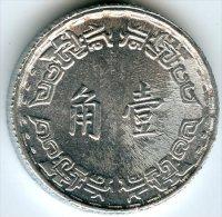 Taiwan 1 Chiao 59 ( 1970 ) KM 545 - Taiwan