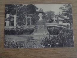 CPA ASIE JAPON HIROSHIMA NIGITSU PARK - Hiroshima