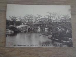 CPA ASIE JAPON HIROSHIMA THE FAMOUS PLACE - Hiroshima