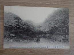 CPA ASIE JAPON NAGASAKI THE FAMOUS CHERRY TREES IN THE VIELAGE OF NAKAGAWA - Hiroshima