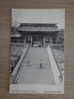 CPA ASIE JAPON NAGASAKI  SUWA TEMPLE NAGASAKA - Hiroshima