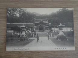 CPA ASIE JAPON NAGASAKI  SUWA TEMPLE - Hiroshima