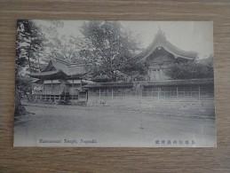 CPA ASIE JAPON NAGASAKI  MATSUNOMORI TEMPLE - Hiroshima