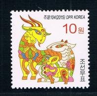 KR1480 Korea 2015 Chinese Lunar New Zodiac Yi Wei Year Of The Goat 1 0131 - Korea (Nord-)
