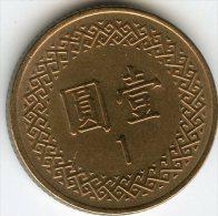 Taiwan 1 Yuan 94 ( 2005 ) KM 551 - Taiwan