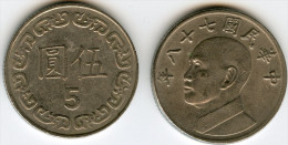 Taiwan 5 Yuan 78 ( 1989 ) KM 552 - Taiwan