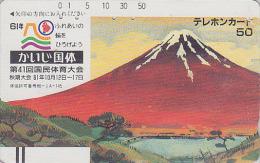 Télécarte Ancienne Japon / 110-11522 - Volcan MONT FUJI / Verso A - Mountain Vulcan Japan Front Bar Phonecard - 244 - Montagnes