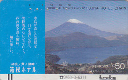 Télécarte Ancienne Japon / 290-0183 - Volcan MONT FUJI Hotel / Verso B - Mountain Vulcan Japan Front Bar Phonecard 252 - Volcanos