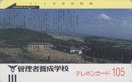 Télécarte Ancienne Japon / 330-0512 - Volcan MONT FUJI 105 U / Verso B - Mountain Vulcan Japan Front Bar Phonecard 253 - Volcans