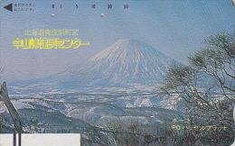 Télécarte Ancienne Japon / 110-011 - Volcan MONT FUJI  / Verso A - Mountain Vulcan Japan Front Bar Phonecard - 255 - Volcanos