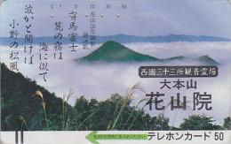 Télécarte Ancienne Japon / 330-1376 - MONTAGNE Dans La Brume  / Verso A - MOUNTAIN Japan Front Bar Phonecard - 256 - Montagnes
