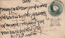 INDIEN 1890? - Half Anna Ganzsache Auf Kleinen Brief Gel.1890? - Indien