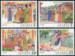 TAIWAN 2014 - Litérature Chinoise, La Chambre Rouge Des Rêves - 4 Val  Neuf // Mnh - 1945-... République De Chine