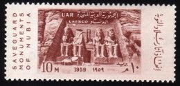 ÄGYPTEN 1959 ** UNESCO Denkmäler Von Nubia - Felsentempel Ramses II. MNH - Aegyptologie