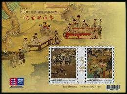 TAIWAN 2015 - Peintures Chinoises, Taipei 2015 - BF  Neuf // Mnh - 1945-... République De Chine