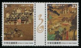 TAIWAN 2015 - Peintures Chinoises, Taipei 2015 - 2 Val  Neuf // Mnh - 1945-... République De Chine