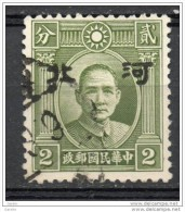 China Chine : (1069) Occupation Japanaise--Nord De Chine--Hopeh SG2C(o) - 1941-45 Northern China