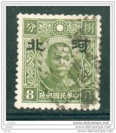 China Chine : (1096) Occupation Japanaise--Nord De Chine--Hopeh SG12D(o) - 1941-45 Northern China
