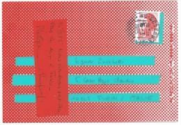 CARTOLINA VG FRANCIA - Cartolina In PVC Trasparente - Edizioni PIPERITA - 10 X 15 - ANN. 1985 - Altri