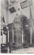 LIBAN - BEYROUTH - Grande Mosquée - Tombeau Du Prophète - Liban