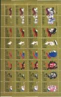 France - 1990 La Chanson Francaise - Carnet, YT BC 2655, Neuf**, 4x, Non Plie - Booklets