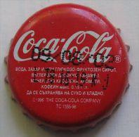 Capsule Bulgaria 2000´ Bottle Cap Kronkork  #5.1 - Casquettes