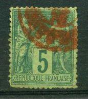 FRANCE ( POSTE ) :  Y&T N°  75  TIMBRE  AVEC  OBLITERATION  C A D   ROUGE  DES  IMPRIMERS  ,  A  VOIR .