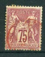 FRANCE ( POSTE ) :  Y&T N°  71  TIMBRE  AVEC  OBLITERATION  C A D   ROUGE  DES IMPRIMES  ,  A  VOIR .