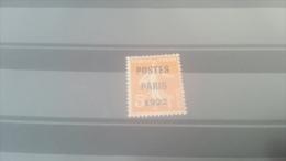 LOT 269602 TIMBRE DE FRANCE OBLITERE N�30 VALEUR 20 EUROS
