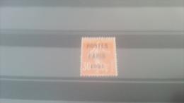 LOT 269601 TIMBRE DE FRANCE OBLITERE N�29 VALEUR 80 EUROS